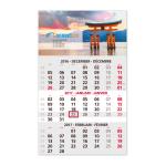 3-maandkalenders - budget
