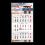 3-maandkalenders - luxe 1 kalenderblok