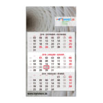 3-month wall calendars luxury 1 calendar pad
