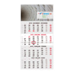 4-Monats-Wandkalender - budget