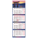4-maandkalenders - luxe 4 kalenderblokken